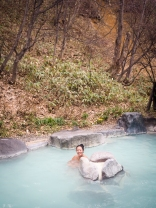 Outdoor onsen before the snow