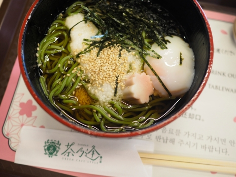 Udon noodle soup with poached egg.